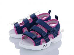купить Style-baby-Clibee NX8179 d.blue-peach оптом
