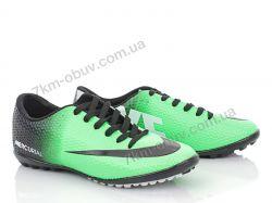 купить Walked 113 Nike yesil-siyah-m hs оптом