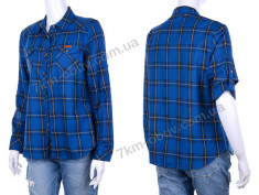 купить Forsage A7302-597 blue оптом