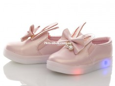 купить Baby Sky N89106B pink led оптом