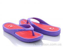 купить Victoria VH170 violet оптом