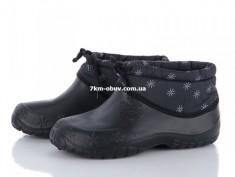 купить Selena 018 синяя снежинка оптом