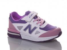 купить Sherif 515 purple-white (31-35) оптом