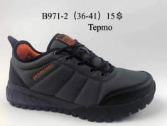 купить Supo  B971-2 оптом