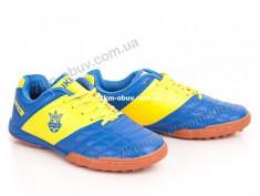 купить DEMAX B2812-8Z ukraine оптом