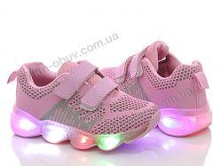 купить Style-baby-Clibee NT195B pink-grey оптом