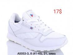 купить AOKA MA5053-3 оптом