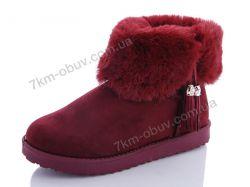купить Kamengsi J17-2 зима оптом