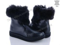 купить Style-baby-Clibee N222-1 black оптом