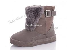 купить Шалунишка (зима) 600-058 оптом
