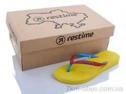 купить Restime MWL20001 yellow-red оптом