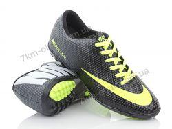 купить Walked 115 Nike siyah-sari-m hs оптом
