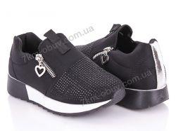 купить оптом Euro baby RL-1716 black