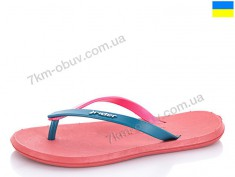 купить Rider (Valex) 51359 розовый-розовый-бирюзовый оптом