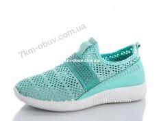 купить YANZ W-6 turquoise оптом