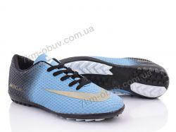 купить Walked 54 Nike006 mavi-altin hs оптом