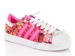 купить Serbah 920 розовый оптом