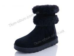 купить Kamengsi P07 зима оптом