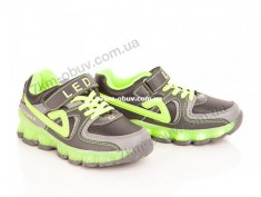 купить DEMAX D8066-3 green-grey оптом