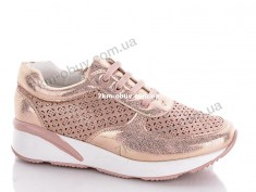 купить Yalike 108-12 pink оптом