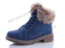 купить Дом обуви TL035C-3 оптом