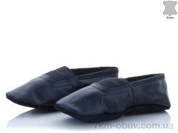 купить Dance Shoes 001 black (14-22) оптом