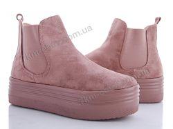 купить Fuguishan 13-3 pink оптом