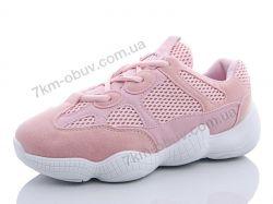 купить Старго 681-1 pink оптом