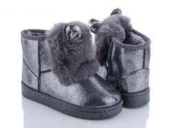 купить Style-baby-Clibee N20204-3C grey оптом