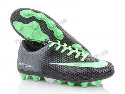 купить Walked 110 Nike siyah-yesil-g kr оптом