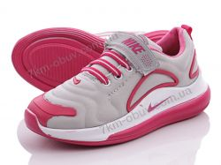 купить Walked 50 Nike 720 beyaz-fuji-f оптом