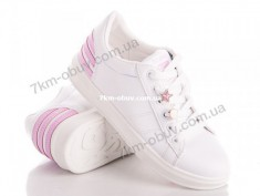 купить оптом Diana K101 white-pink