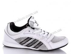 купить Sport Shoes 317C оптом
