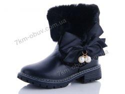 купить Дом обуви 8982C-1 оптом
