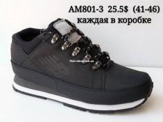 купить CLASSICA AM801-3 оптом