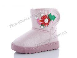купить ASHIGULI A603-B pink оптом