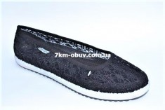 купить Sport Shoes 829-5 black оптом