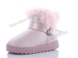 купить ASHIGULI A602-B pink оптом