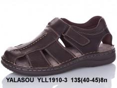 купить YALASOU YLL1910-3 оптом