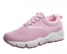купить Q.T.Y.L.L 8902 pink оптом