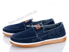 купить Ok Shoes 630 синий оптом