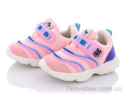 купить Class Shoes BDH022 роз. оптом
