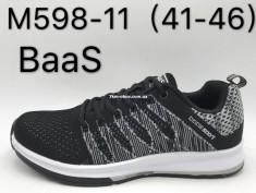 купить оптом BAAS M598-11