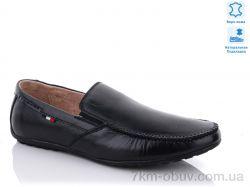 купить KANGFU N1135 оптом
