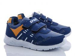 купить Ok Shoes A1-2 оптом