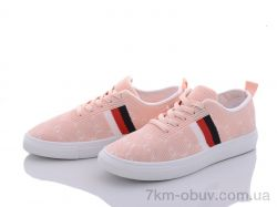 купить Violeta 92-28 pink оптом
