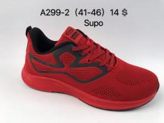 купить Supo  A299-2 оптом