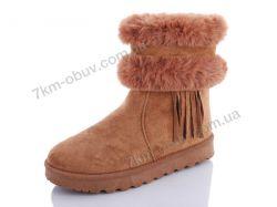 купить Kamengsi P07-3 зима оптом