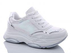 купить Fuguishan 430-25 white оптом