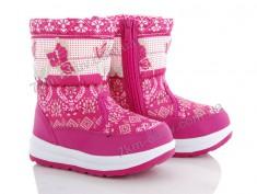 купить ODTJ (зима) B1-30 pink оптом